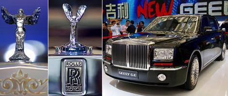 Geely's blatant copy of the Rolls Royce Phantom